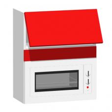 Wall Cabinet Microwave MW 1Door